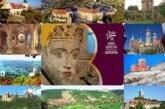Welterbe an Saale und Unstrut – Fotowettbewerb & Luftbildkalender