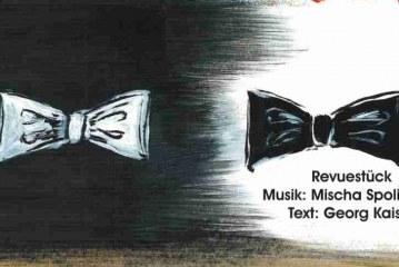 """""""Zwei Krawatten"""" Musical"""