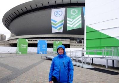 16_Gelände der 24- UN-Klimakonferenz